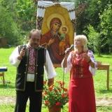 Співають Вадентина та Ярослав Теплі