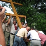 Підняття Хреста пам'яті