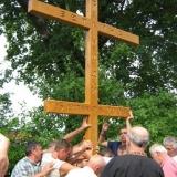 Встановлення Хреста пам'яті