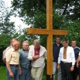 Хрест пам\'яті встановлено 2
