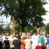 Освячується Хрест пам\'яті
