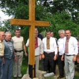 Хрест пам\'яті піднято і встановлено