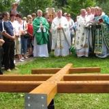 Перед освяченням Хреста пам\'яті